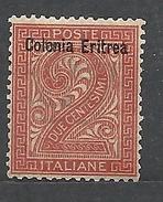 "ERITREA    1893 Italian Postage Stamps Overprinted ""Colonia Eritrea""  ** - Eritrea"