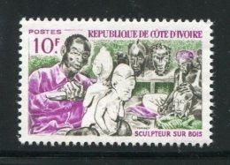 Cote D´ivoire Y&T 231 Neuf Sans Charnière ** - Costa D'Avorio (1960-...)