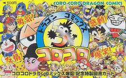 RARE Carte Japon - MANGA DRAGON COMICS - CHAT DORAEMON MARIO POKEMON GASHBELL ETC - Japan Tosho Card - 3158 - BD