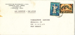 Greece Cover Sent To Germany 8-5-1970 MAP On 1 Of The Stamps - Greece