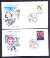 Japon/Japan 1998 - FDC - Favourite Songs - Storia Postale