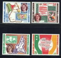 1973  Premier Ann. De La République ** - Cameroon (1960-...)