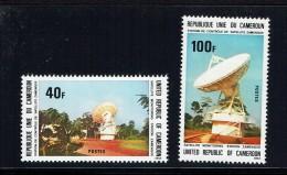1975   Station De Contrôle Satellite Zamengoe ** - Kamerun (1960-...)