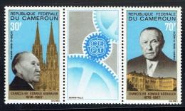 1967  Konrad Adenauer  Bande De 2 Timbres Et Une Vignette ** - Cameroon (1960-...)
