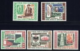 1971  PHILATECAM  Expo Philatélique, Timbres Sur Timbres ** - Cameroun (1960-...)