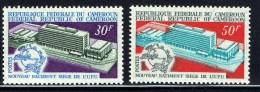 1970  Nouveau Bâtiment UPU Berne ** - Cameroon (1960-...)