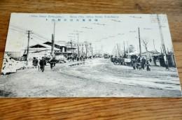 1-Betor City Office Street Yokohama / After Earthquake / Old Card - Yokohama