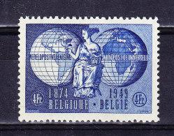 BELGIQUE COB 812 ** (MNH)  . (3T480) - Belgique