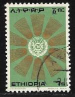 Ethiopia, Scott # 803 Used Sunburst, Crest, 1976 - Ethiopia