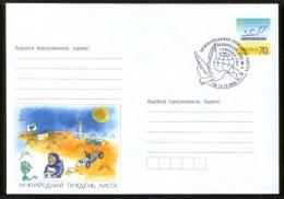 UKRAINE 2006 Stationery Space, UFO, Humanoids; World Post Day, Bilopillia Special Cancellation - Ukraine