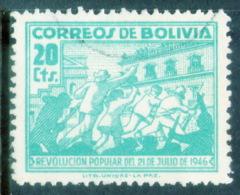Yv. 285-BOL-5870 - Bolivia