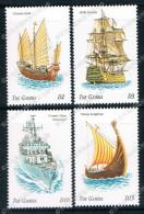 Gambia 1998 Ancient Chinese Ancient Sailing Warships New 1016 4 - Gambia (1965-...)