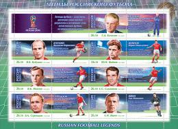 Russia 2015  Soccer - Football WC 2018 Legends Of Russian Football Sheet MNH - Coppa Del Mondo