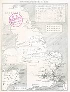 UK - The Map Of Places Where The Germans Had Been Attacked At WWI, Japan's Vintage Double Postcards, 1928 - Guerre 1914-18