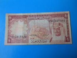 Arabie Saoudite Saudi Arabia 1 Riyal 1977 P.16 F TB - Arabie Saoudite