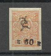 Russia & USSR  Transcaucasian Republics 1919 Armenia MLH* - Armenia