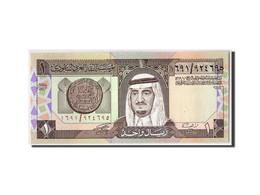 Saudi Arabia, 1 Riyal, L. AH 1379 (1984), KM:21b, NEUF - Arabie Saoudite