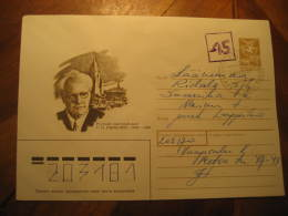 HAAPSALU 1991 Local 15 Kop Overprinted On Cancel Russian Postal Stationery Cover Estonia Russia - 1923-1991 UdSSR