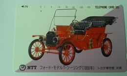 CARS - JAPAN - OLDSMOBILE - 291-045 - Auto's