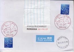 JAPAN : HOLOGRAM - ASTRONOMY & ZODIAC On Cover Circulated To ROMANIA - Registered Shipping! Envoi Enregistre ! - Ologrammi