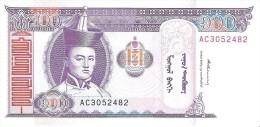 Mongolia - Pick 57 - 100 Tugrik 1994 - Unc - Mongolie