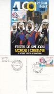 2 POSTALES CARTEL FIESTAS ALCOY 1995 CON MATASELLO ANVERSO Y REVERSO ALCOY 22/4/95. VER IMAGEN - Alicante