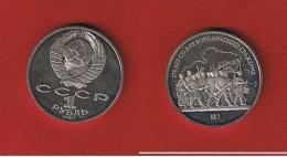 Russie  --  1 Rouble  1987 --  Km # 203  --  état  SPL - Russie