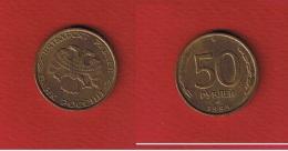 Russie  -- 50 Roubles 1993  -- KM # 329.1  --  état SUP - Russie