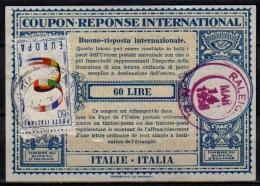 ITALIA / ITALY London Type XIV 60+60 Lire Stamp EUROPA CEPT 1957 Reply Coupon Reponse IAS IRC Antwortschein O TORINO 4.3 - Interi Postali