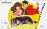 MANGA Télécarte Japon *  ESSO * THE PROFESSIONALS  * Animé (8540)  PHONECARD JAPAN * TELEFONKARTE - Kino