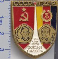 109 Space Soviet Russia Pin. INTERKOSMOS USSR-Germany (DDR) 1978 Soyuz-31 Salut-6 - Raumfahrt