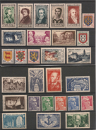France 1951 Année Complète N°Y/T: 878/918** Côte:155,00 € - 1950-1959