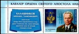 2014 1v+label Russia Holders Of The Order For Services To The Fatherland M.Kalashnikov Designer Of Small Arms Mi 2101 ** - 1992-.... Federazione