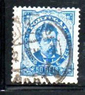 T1040 - PORTOGALLO ,  N. 61  Usato . Dent 11 1/2 - Portugal