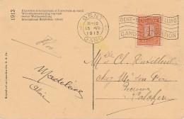 (D0395) Gand Exposition Universelle 1913 Flamme De Gand 1 Sur Carte Postale - Matasellos De Cortesía