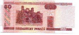 Billex-bie25. Billete Bielorrusia P-25. 50 Rublos 2000 - Belarus