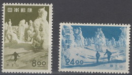 Japon 0460/461 * Charnela. 1951 - Neufs