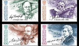 KYRGYZSTAN 2016 The Anniversaries Of Great Musicians - Kyrgyzstan