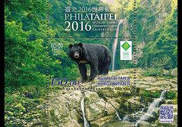 KYRGYZSTAN 2016 World Philatelic Exhibitions Of 2016 - Taipei Bear - Kyrgyzstan