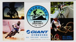 Bicycle,mountain Biking,2011 DH World Champions,China 2014 Giant Cycling Club Advertising Pre-stamped Card - Ciclismo