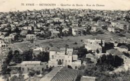 CPA  -   SYRIE  -  BEYROUTH  -  Quartier De  Basta  -  Rue De Damas - Syrie