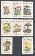 Grenada - 1994 Mushrooms MNH__(TH-18086) - Grenade (1974-...)