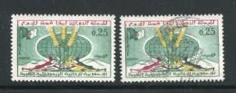 Algérie Y&T N°377 Neuf Avec Charnière * Et  Oblitéré - Algerien (1962-...)