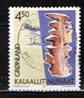 GROENLAND /Oblitérés/Used/2000 - Patrimoine Culturel - Groenland
