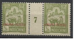 Indochine Kouang Tchéou Millésime N° 73 Année 1927 Cote 13 € Neuf