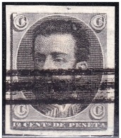 LOTE 866  ///  (C115) ESPAÑA AMADEO DE SABOYA PROYECTO NO ADOPTADO BARRADO SIN DENTAR - 1872-73 Reino: Amadeo I