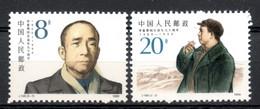 China Chine : (11) J168**quatre-vingt-dixièm E Anniv. De La Naissance De Camarade Li Fuchun SG3673/4 - 1949 - ... République Populaire