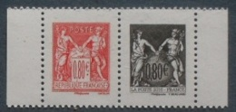 Paire Sage Rouge Et Noir (2016) Neuf** - Unused Stamps