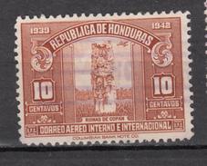 ##11, Honduras, Ruines De Copan Ruins, Antiquité, Antiquity, Archéologie, Archaeology, Indiens D'amérique, Sculpture - Honduras