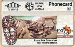 Papua New Guinea - PNG-13b, Mineral Wealth, CN:209C, 12.000ex, 5/92, Mint As Scan - Papua New Guinea